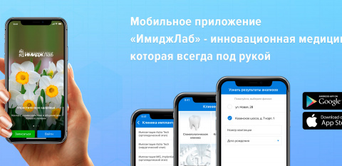 App_Slide
