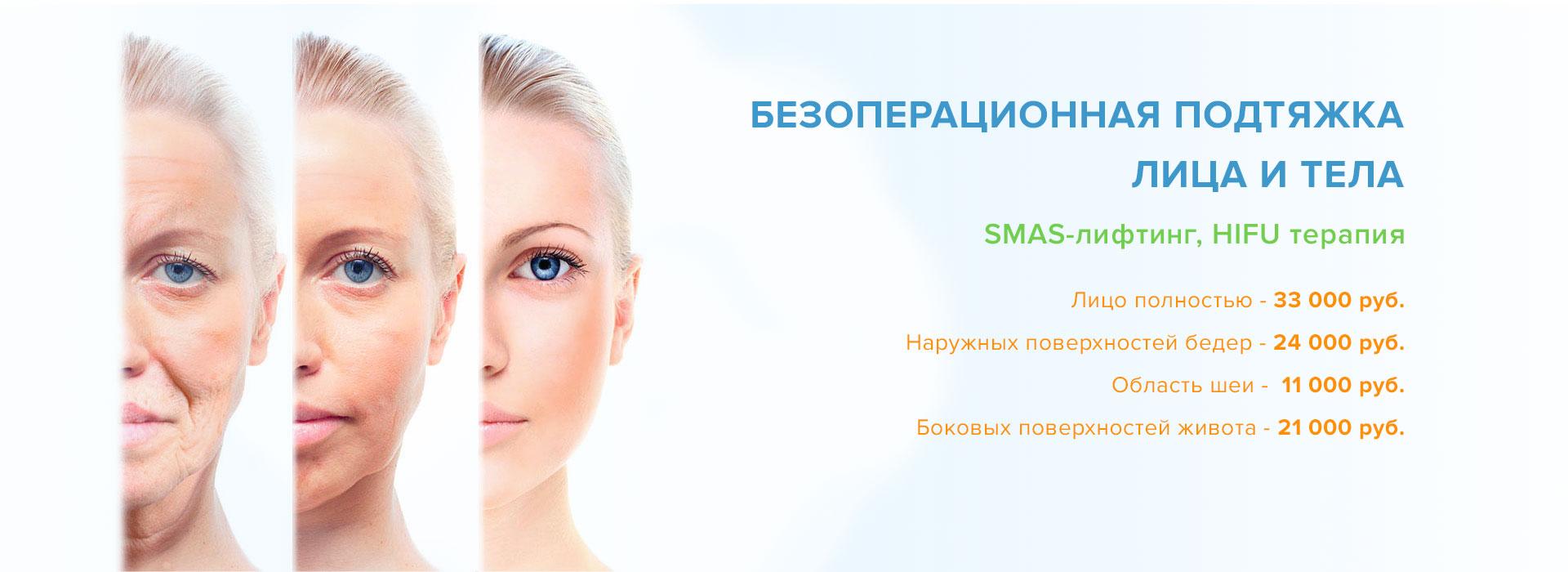 Сорокина врач офтальмолог